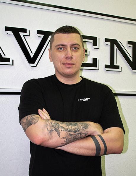 Куратор курса Костенко Эдуард Опыт работы в графическом и веб-дизайне более 11 лет.